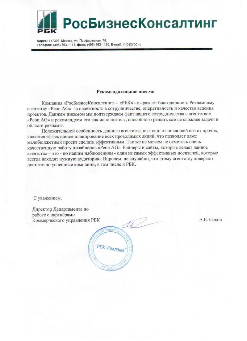 Продвижение сайта в интернете москва ag/avto site opt раскрутка сайтов